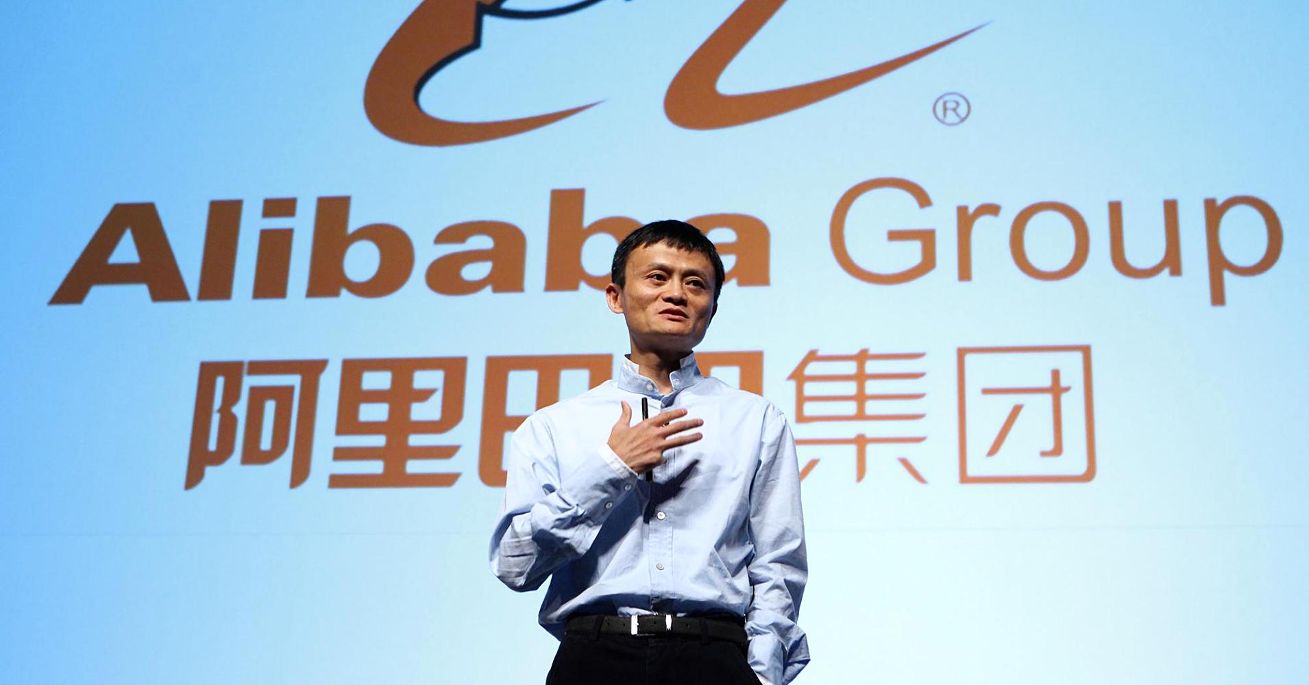 Alibaba lanza silenciosamente una plataforma de minería de criptomonedas