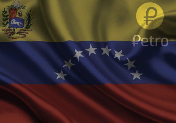 Venezuela pagará a inversionistas con su criptomoneda Petro