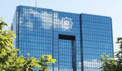 Banco central de Irán prohíbe transacciones con criptomonedas