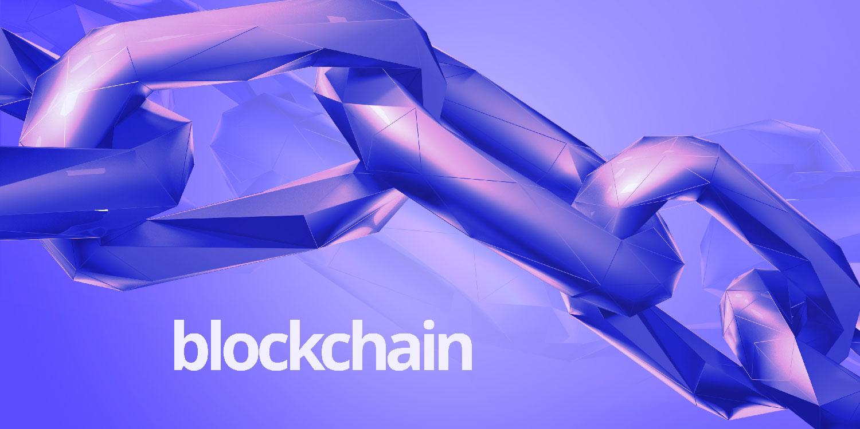 ¿Debería su empresa convertirse en un negocio de Blockchain?