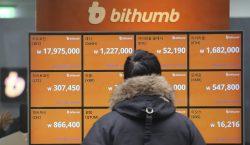 Intercambio surcoreano Bithumb sufrió un robo de $30 millones en…