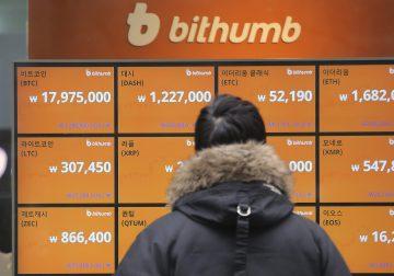 Intercambio surcoreano Bithumb sufrió un robo de $30 millones en criptomonedas