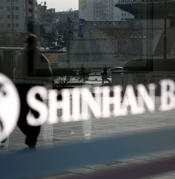 En Corea del Sur, Shinhan Bank se asocia con KT Corp para desarrollar plataforma blockchain