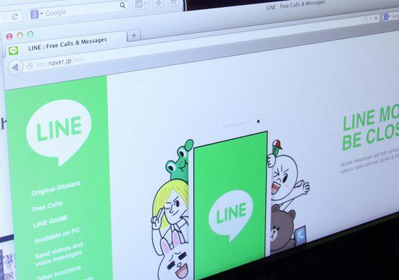 LINK, la nueva criptomoneda de LINE