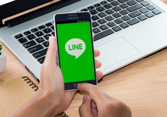 Line presenta fondo corporativo de tokens para starups de blockchain