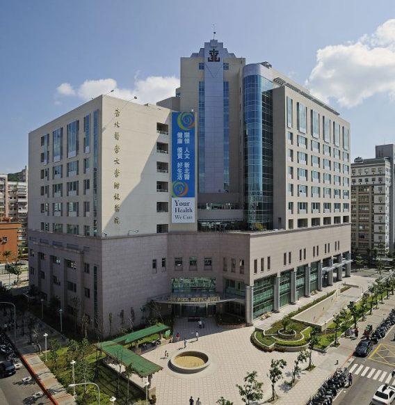 Hospital en Taiwán lanza plataforma de registros médicos con tecnología blockchain