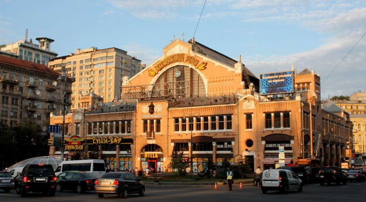 Mercado emblemático de Kiev acepta criptomonedas para comestibles