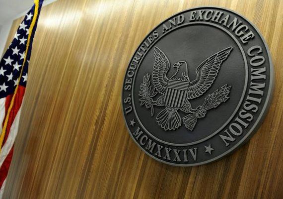 FinHub, el nuevo centro estratégico tecnológico de la Comisión de Valores e Intercambio de los Estados Unidos