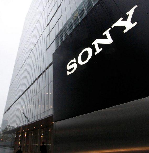 Sony anuncia el lanzamiento de un sistema de gestión de derechos digitales basado en blockchain