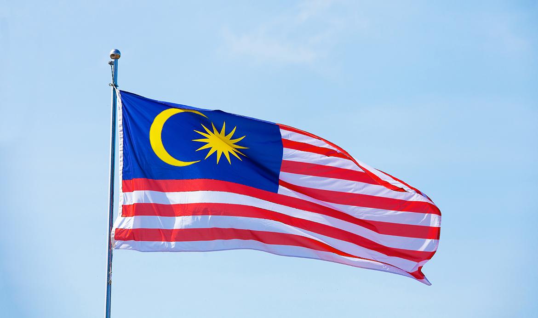 Comisión de Valores de Malasia busca formar un marco regulatorio para proveedores de billeteras de activos digitales