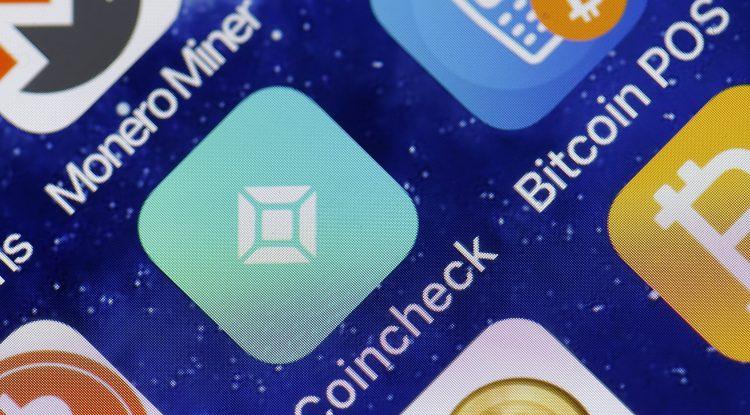 Coincheck reanudó operaciones comerciales con Ripple y Factom en su plataforma
