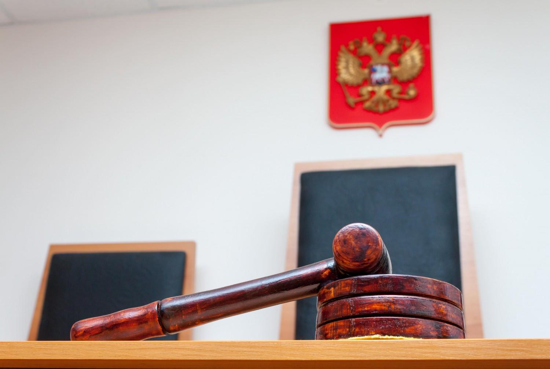 En Rusia, un tribunal de San Petersburgo anuló orden de bloqueo contra sitio web de noticias sobre criptomonedas