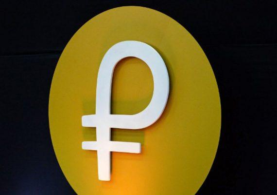 Gobierno de Venezuela emite certificados de ahorro en Petro