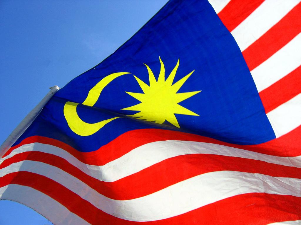 Autoridades de Malasia coordinan acciones conjuntas con respecto al marco regulatorio para activos digitales