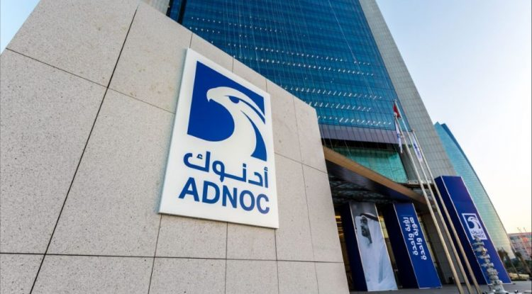 Compañía Nacional de Petróleo de Abu Dhabi se asocia con IBM para realizar una prueba piloto de gestión de transacciones basada en blockchain para sus productos básicos