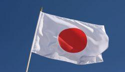 Legislador japonés quiere reducir los impuestos criptográficos para incentivar el…