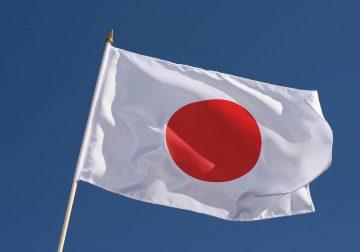 Legislador japonés quiere reducir los impuestos criptográficos para incentivar el mercado