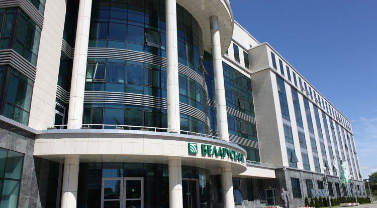 Belarusbank