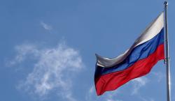 Ministerio de Desarrollo Económico de Rusia impulsa proyecto de ley…