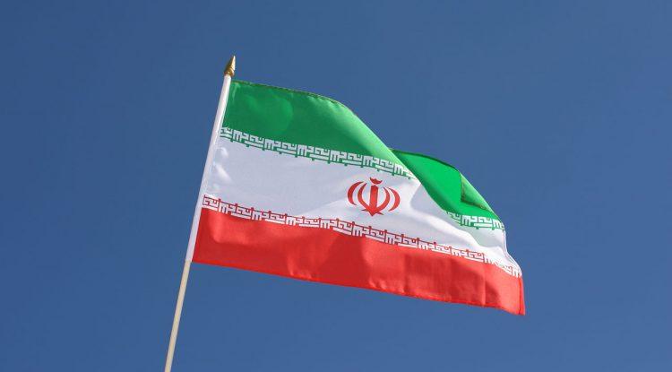 Irán prevé anunciar el lanzamiento de su criptomoneda estatal durante conferencia con temática blockchain