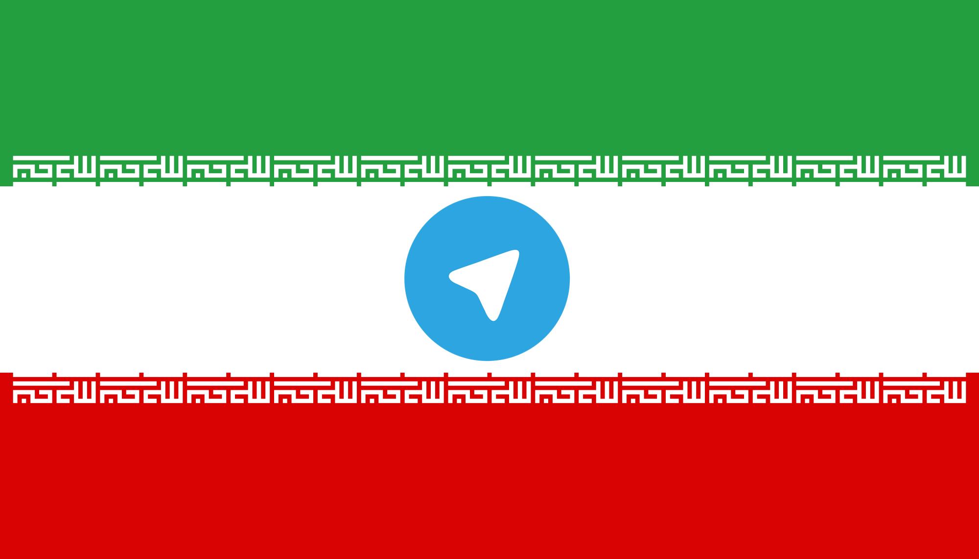 Telegram bloqueado en Irán