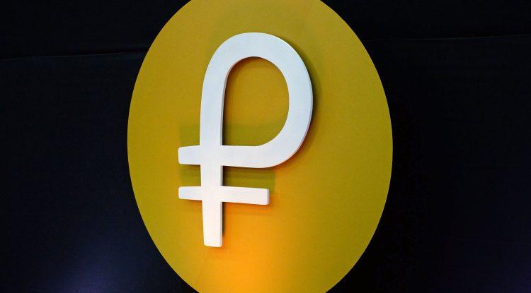 Nace el #PetroChallenge, buscando verificar la existencia y uso del Petro