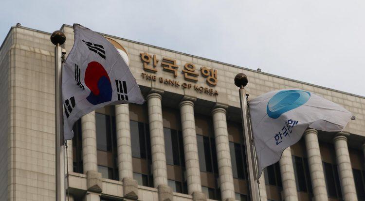 Una moneda digital emitida por el banco central puede tener un impacto negativo en el sistema financiero local, asegura el Banco Central surcoreano