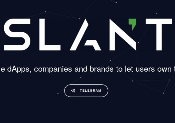 Slant crea una solución blockchain compatible con la GPDR
