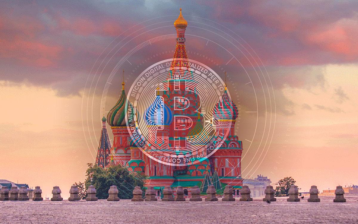 Detenidos miembros del servicio federal de seguridad en Rusia por solicitar extorción en bitcoin