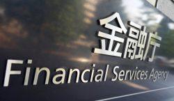 Agencia de Servicios Financieros de Japón vigilará de cerca a…