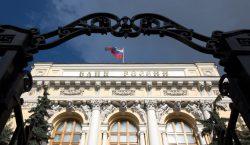 Banco Central de Rusia planea considerar propuesta de creación de…