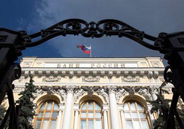 Banco Central de Rusia planea considerar propuesta de creación de una criptomoneda respaldada por oro