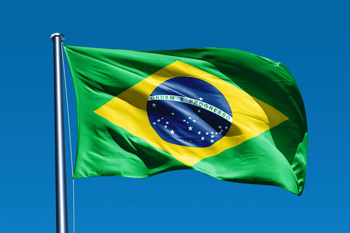 Proyecto con tecnología blockchain para rastrear armas en Brasil queda en suspenso por decisión de Bolsonaro