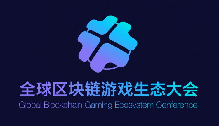 Diseño de logo de la Global Blockchain Gaming Ecosystem Conference 2019