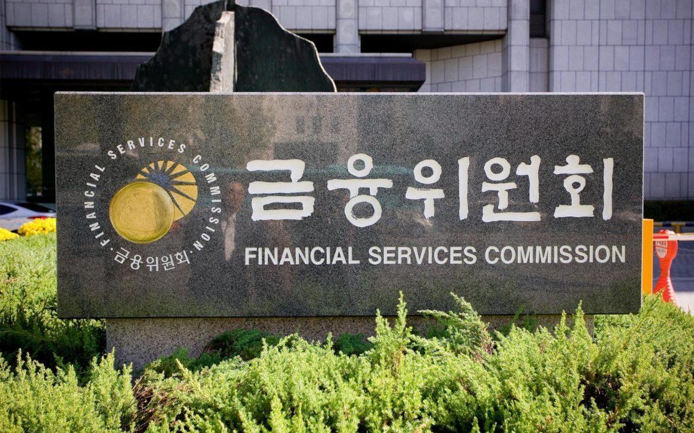Libra es una amenaza para la estabilidad financiera y la industria bancaria tradicional, según informe del regulador financiero surcoreano