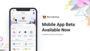 Billetera Metamask publica aplicación móvil