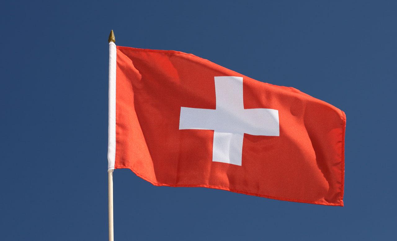Regulador de datos personales suizo, aún espera respuesta por parte de Asociación Libra, referente al estado actual de su proyecto de criptomoneda