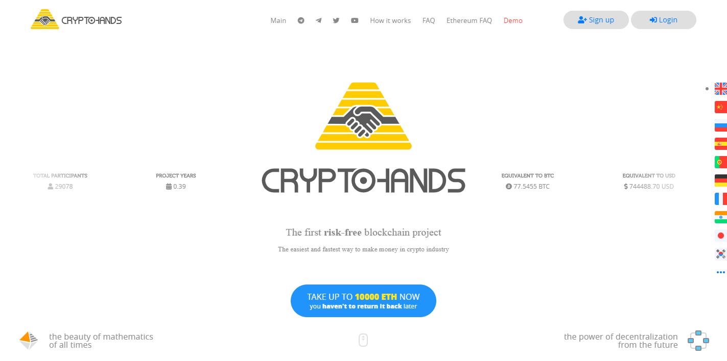 Portal web de CryptoHands