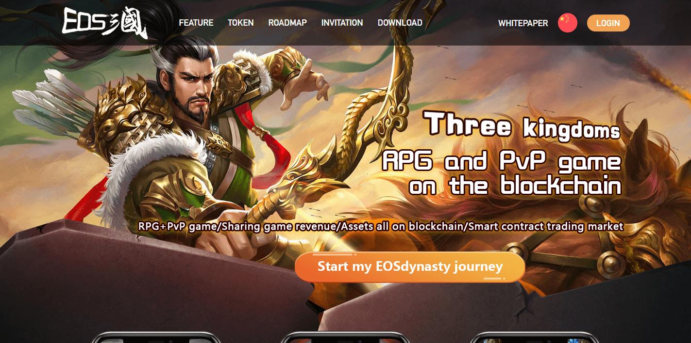 Sitio web de EOS Dynasty