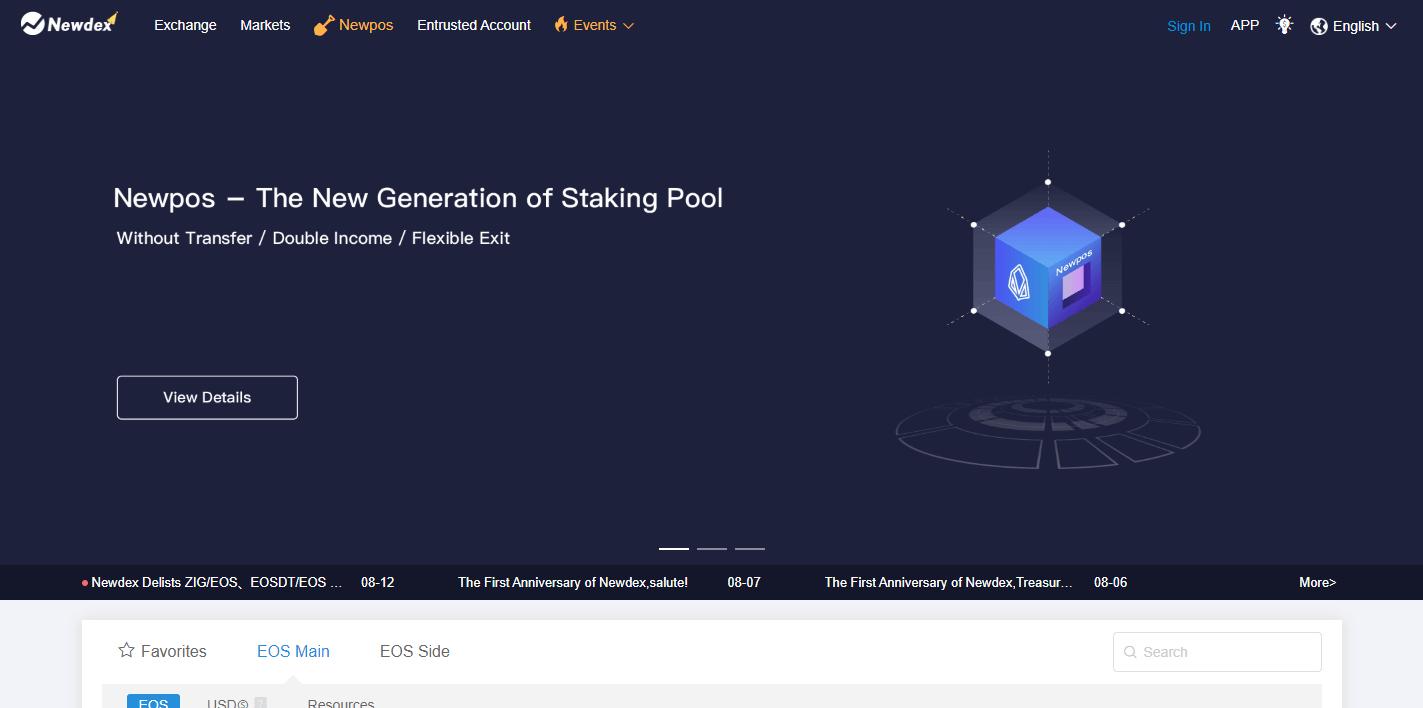 Página de la plataforma blockchain Newdex
