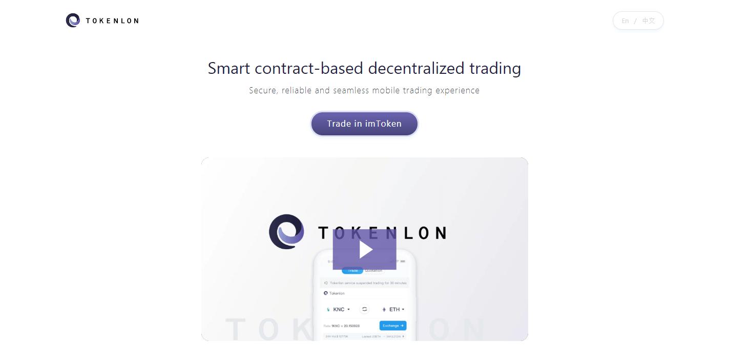 sitio web de imToken Tokenleon