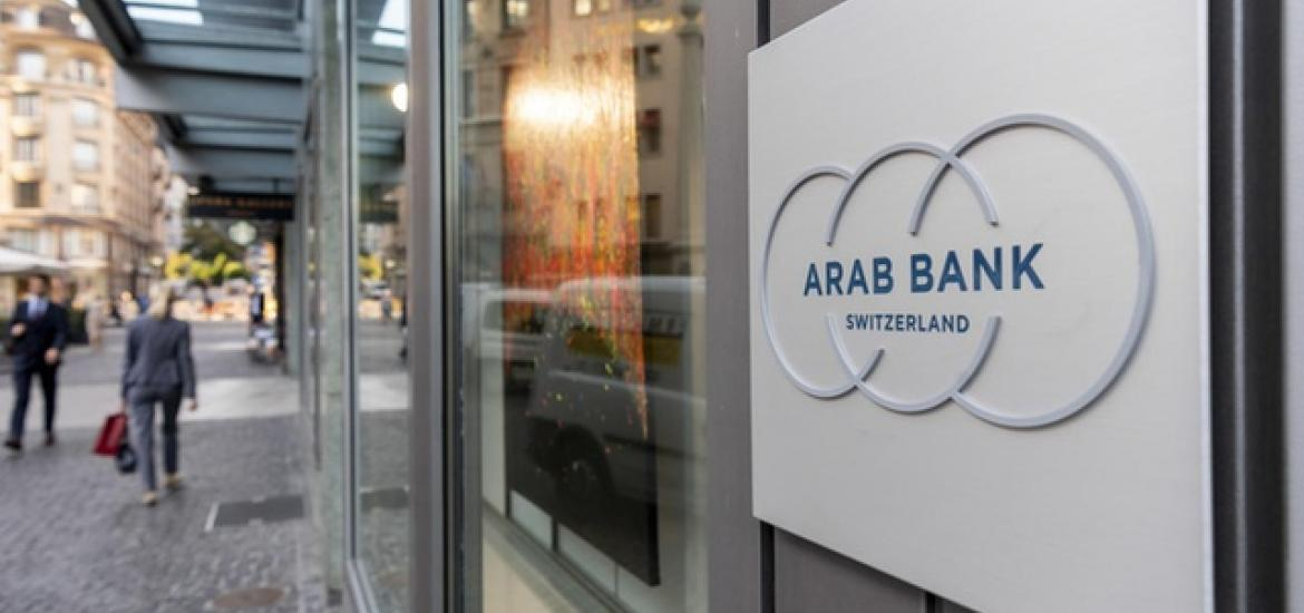 Arab Bank Switzerland abre servicios de custodia y bróker de Bitcoin