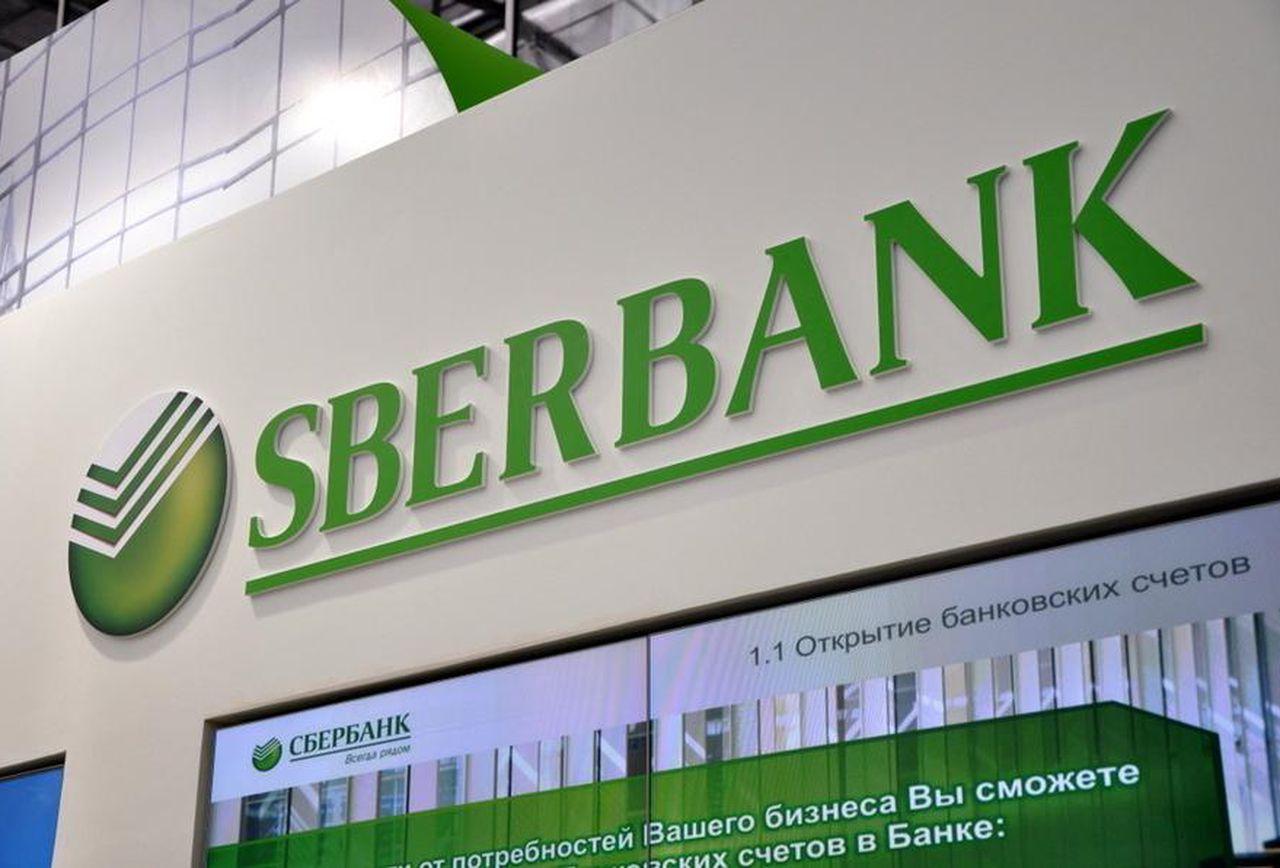 El banco más grande de Rusia compra 15 millones de dólares en deuda usando la blockchain de Hyperledger