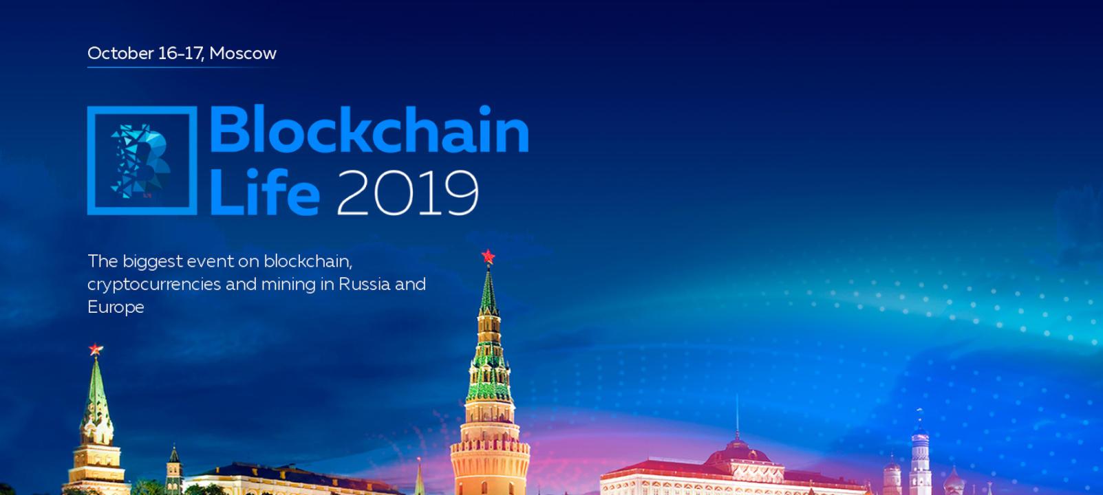 Blockchain Life 2019 Global Rusia