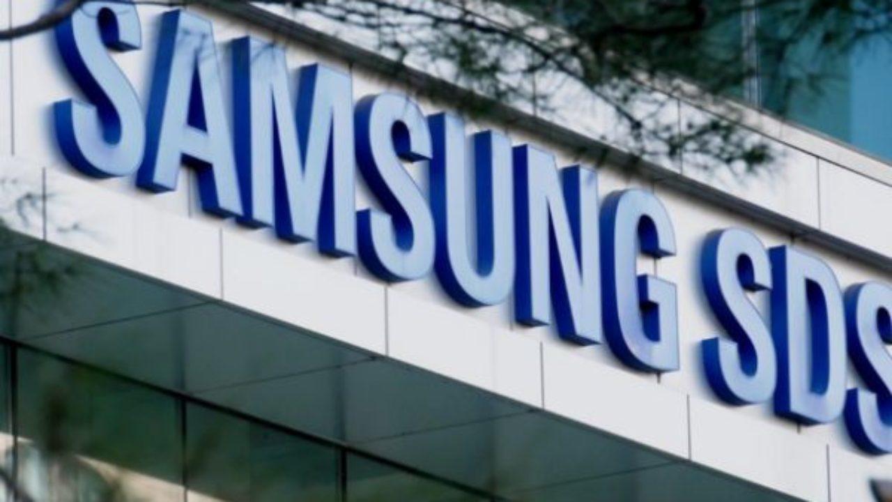 Samsung SDS desarrolla una red de seguro médico basada en blockchain