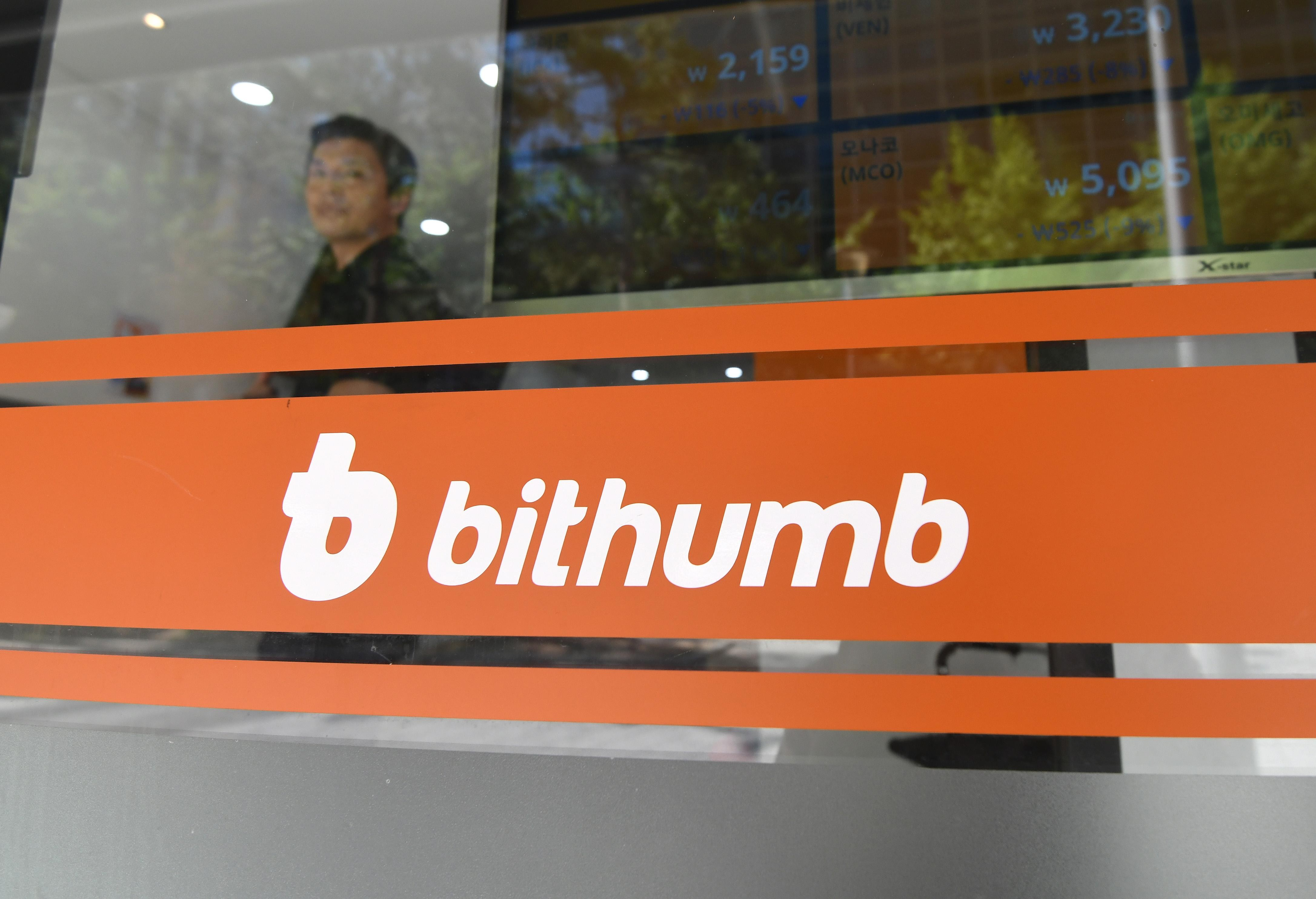 Bithumb abrirá un exchange de criptomonedas en India