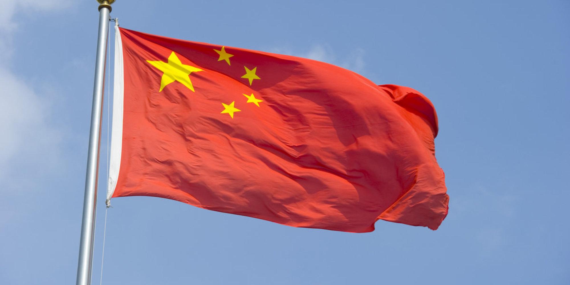 Analista asegura que China lanzará de manera inminente su moneda digital dentro de los próximos 6 o 12 meses