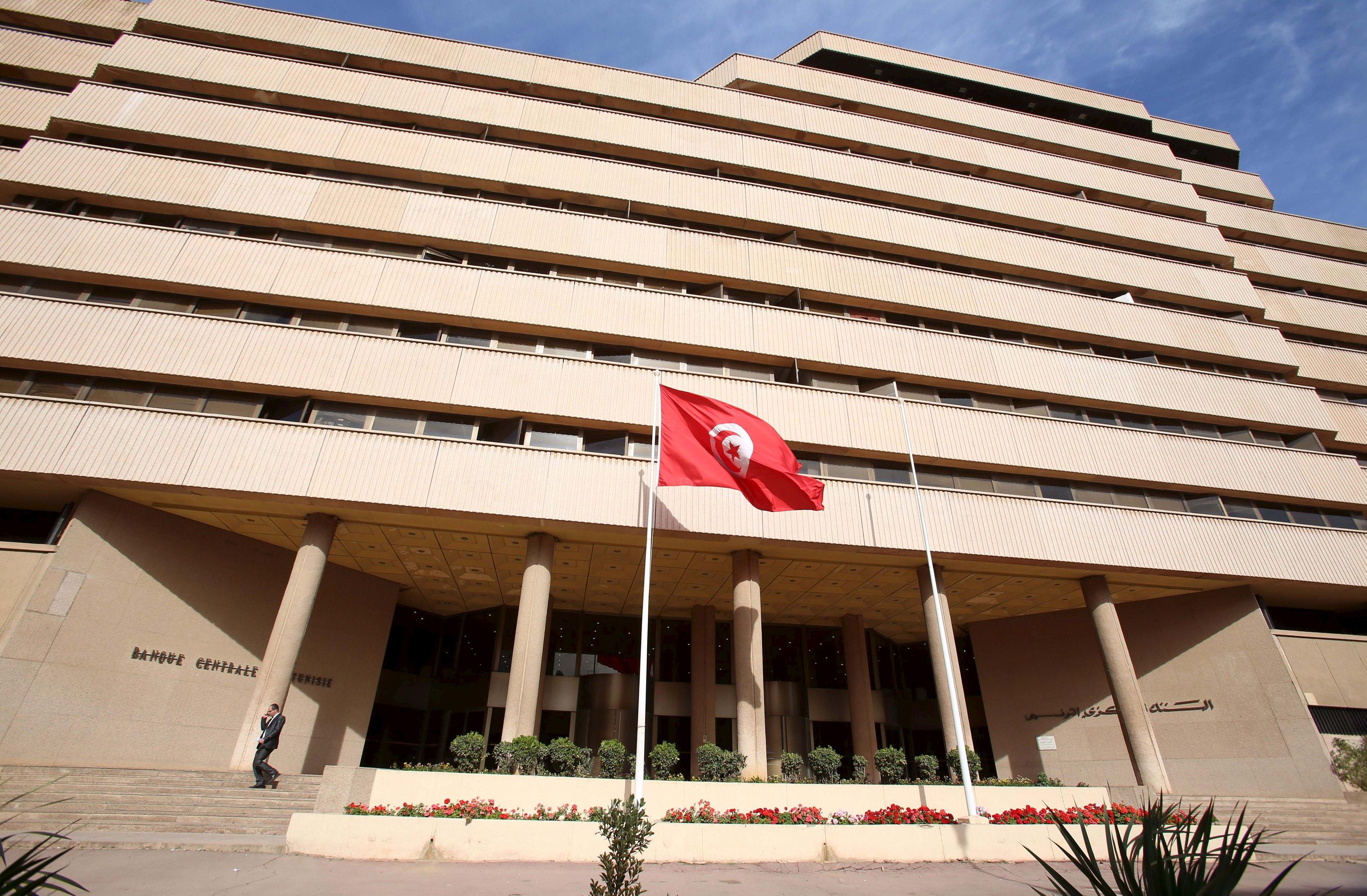 Banco Central de Túnez niega estar involucrado en el desarrollo de una moneda digital