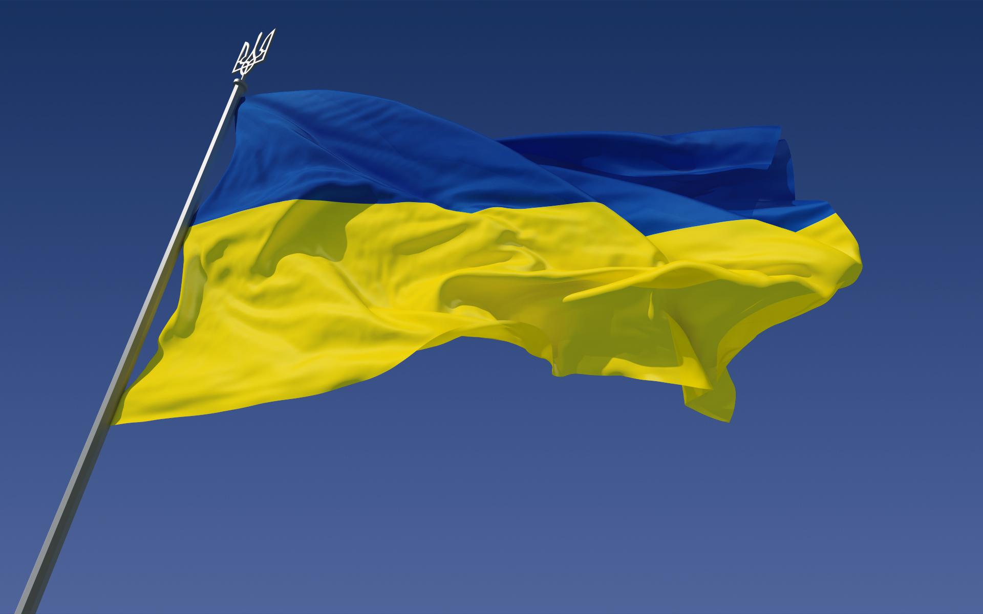 Binance se asocia con el Ministerio de Transformación Digital en Ucrania para impulsar las criptomonedas en el país