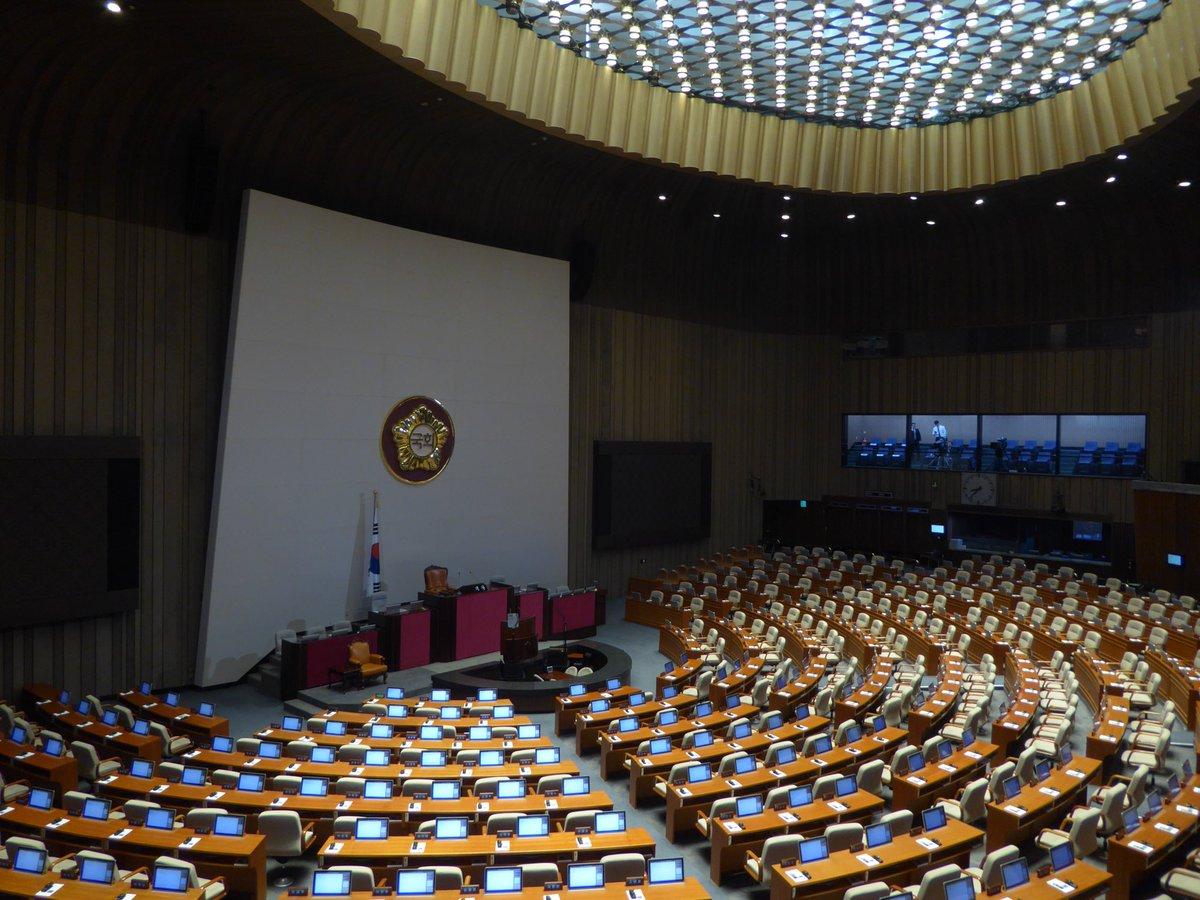 En Corea del Sur se aprueba un proyecto de ley que busca acercar la legitimación de las criptomonedas